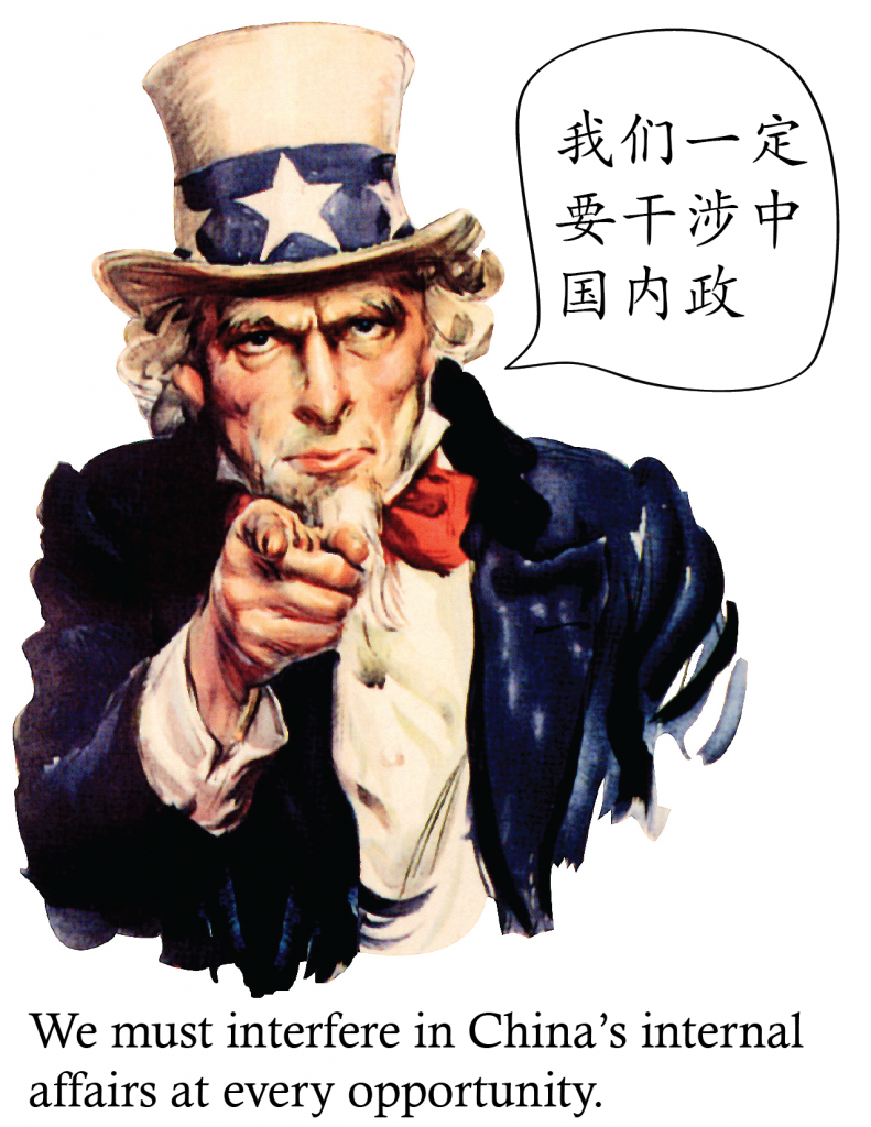 Auntie Sam interferes in China's internal affairs.